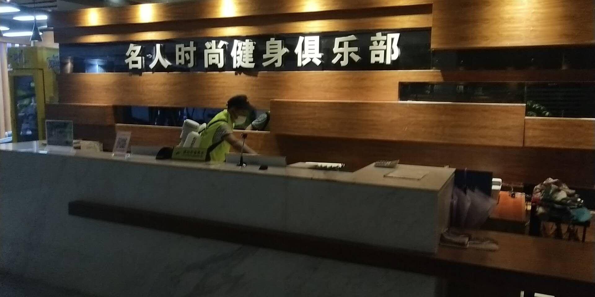 title='清城区新城名人时尚'