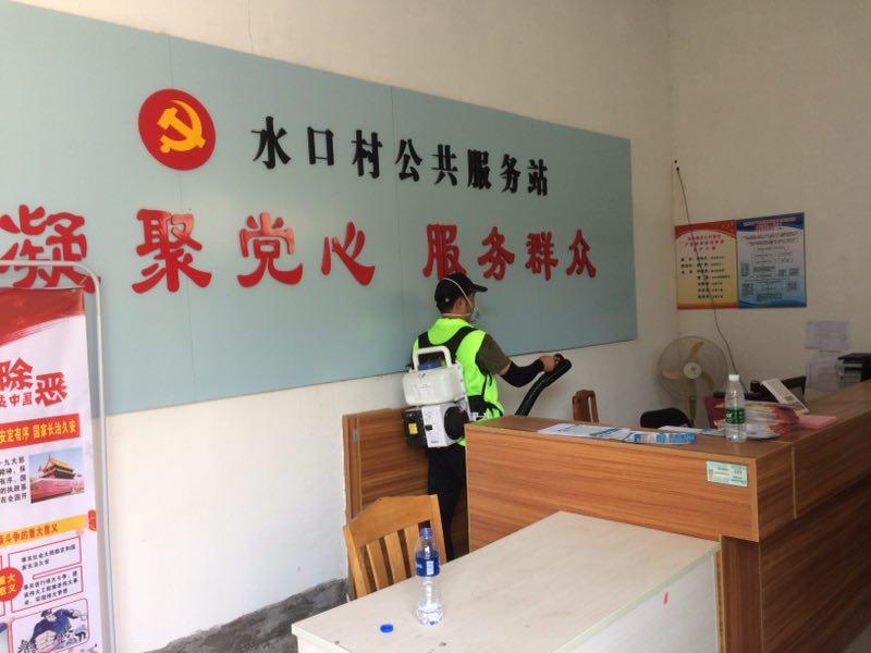 title='连州市保安镇水口村登革热消杀'