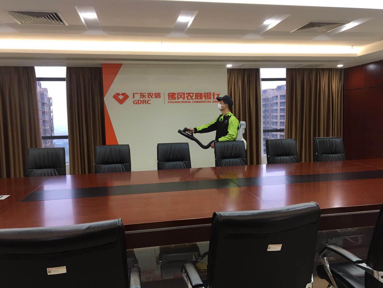 title='广东佛冈农村商业银行'