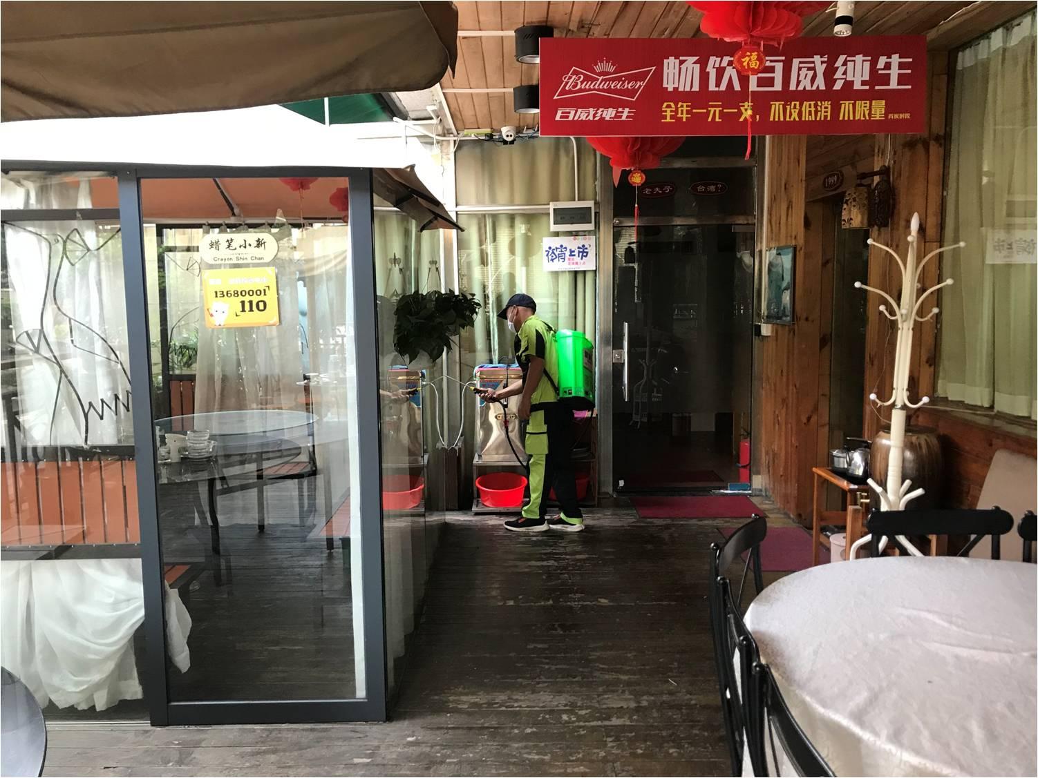 title='清远市饭店'