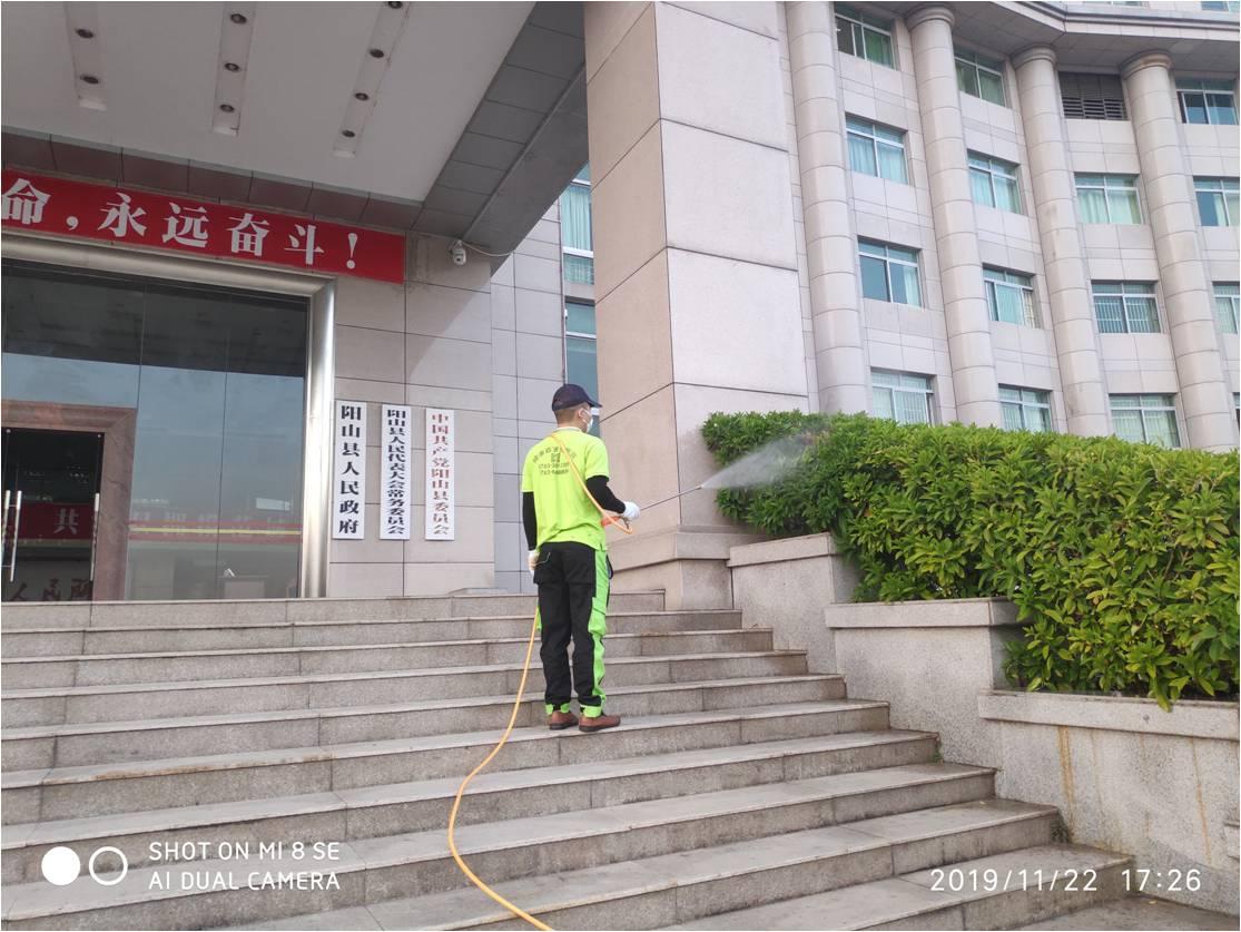 title='阳山县政府喷药灭蚊'