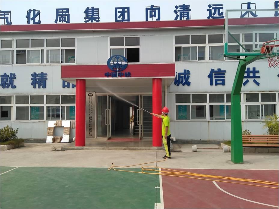title='中铁电气化集团广清城际建筑工地'