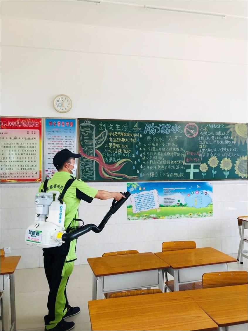 title='清远市小学'