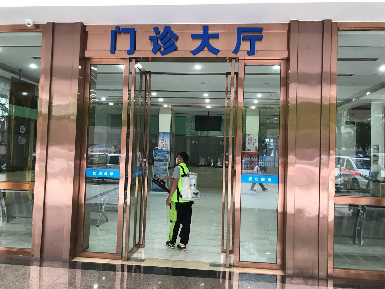 title='清远市医院'