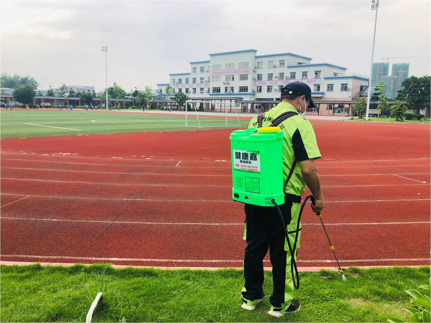 title='清远市学校'